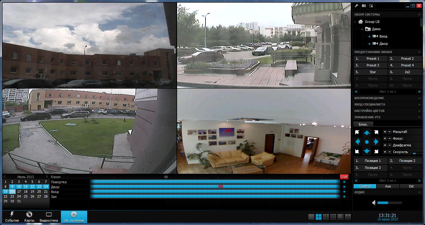 Пример интеграции на программном уровне с системой аналитической обработки видеоизображений